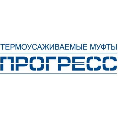 Переходные кабельные муфты Прогресс ПКМтп (СИП) 4-50/185 (4ПКМтп (СИП) -50/185)
